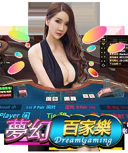亞洲頂尖線上博彩sa沙龍百家樂