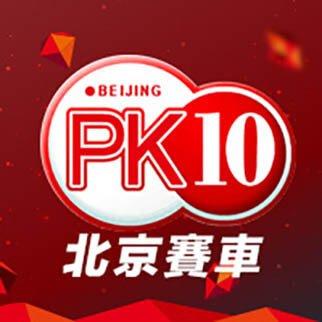北京賽車pk10計畫-北京賽車教學